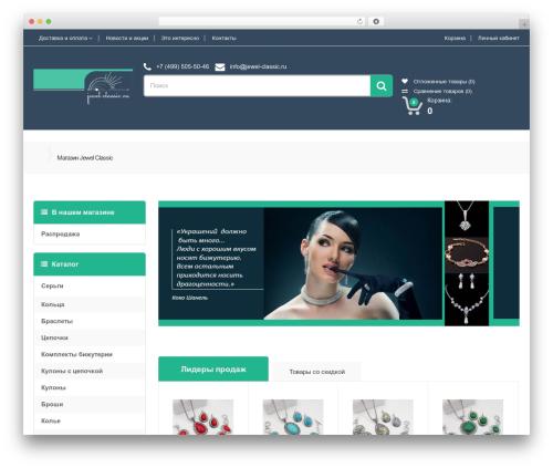 Jewel-Classic.ru WordPress website template - jewel-classic.ru