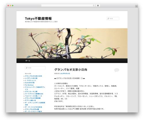 Twenty Eleven free website theme - jpcondominium.com