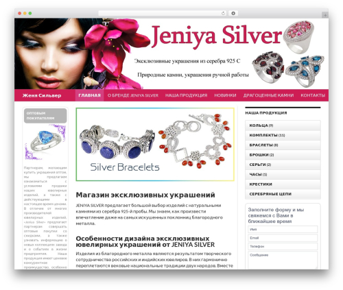 Twenty Fourteen free WP theme - jeniyasilver.ru