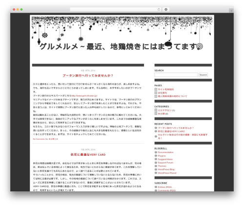 Theme WordPress Daydreams - jidoriya-magokoro.com