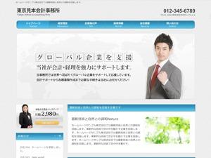 WordPress theme cloudtpl_901