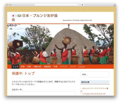Kuorinka template WordPress - japon-burundi.net