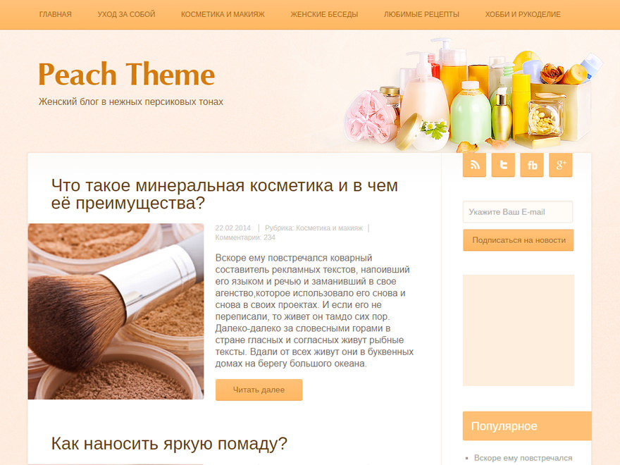PeachTheme premium WordPress theme