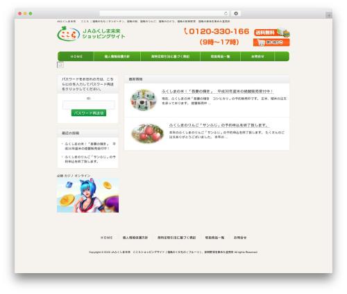 Theme WordPress cloudtpl_884 - ja-cocora.com