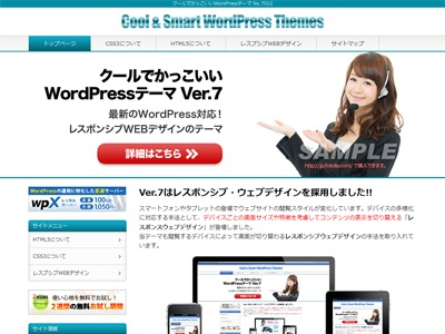 70122_green WordPress theme