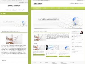 Best WordPress theme responsive_041