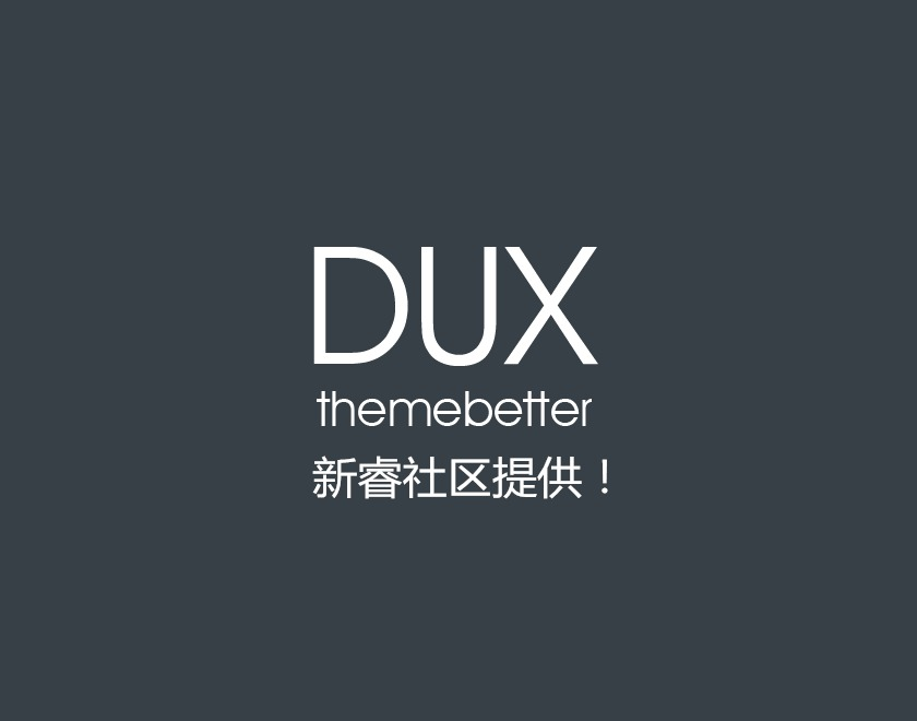 DUX premium WordPress theme