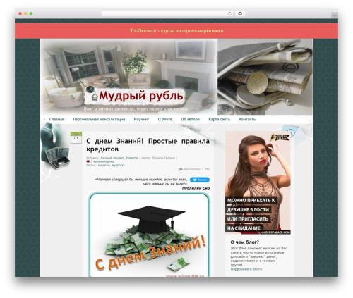 WordPress quoter plugin - wiseruble.ru