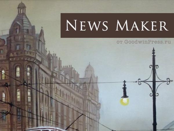 Newsmaker WordPress magazine theme