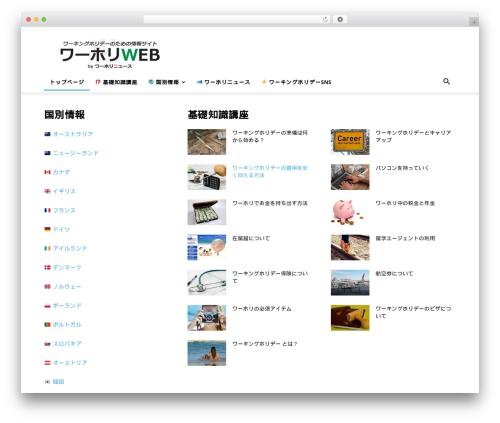 Newspaper best WordPress magazine theme - whic.jp