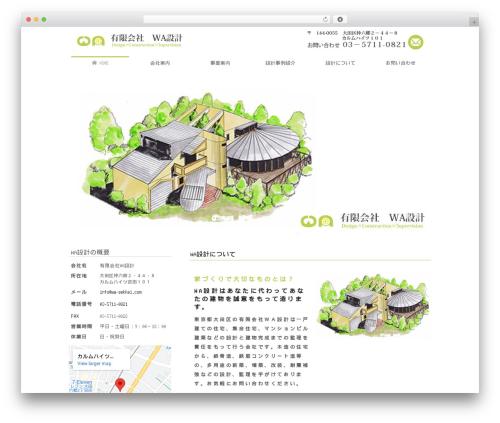 Theme WordPress responsive_030 - wa-sekkei.com