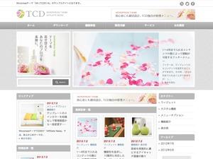 WordPress template AN TCD014