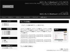 WordPress template SEO塾テーマ