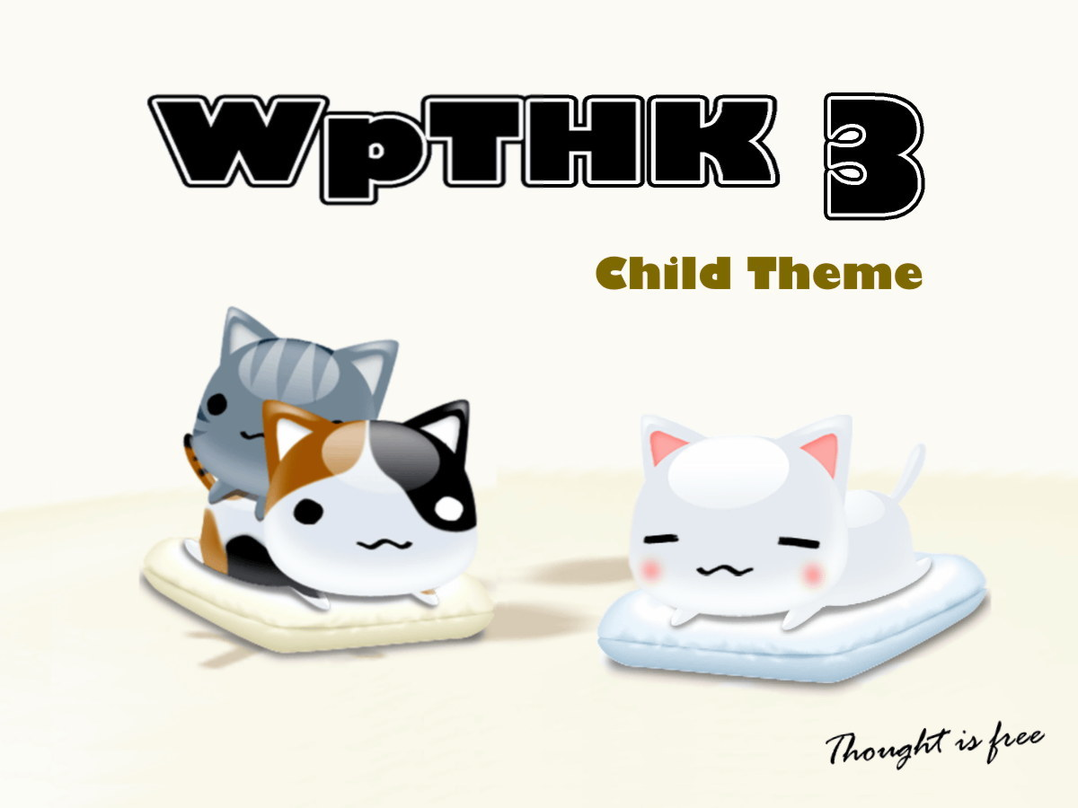WordPress theme WpTHK Child Theme