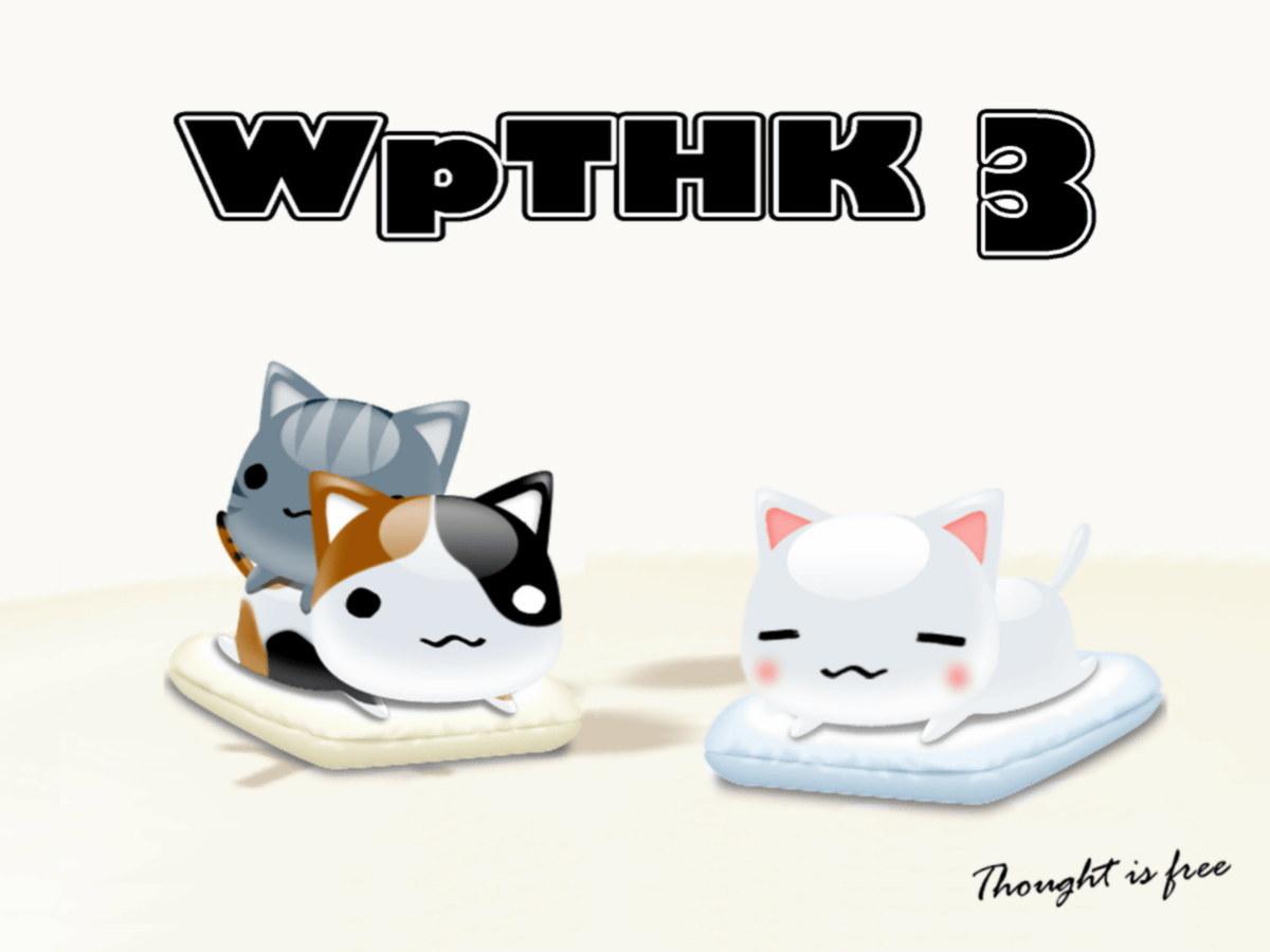 WpTHK WP theme