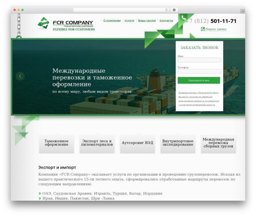 Free WordPress Easy Modal plugin - fcr-co.ru