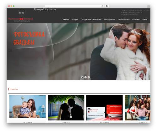 isis WordPress free download - fotobum.ru