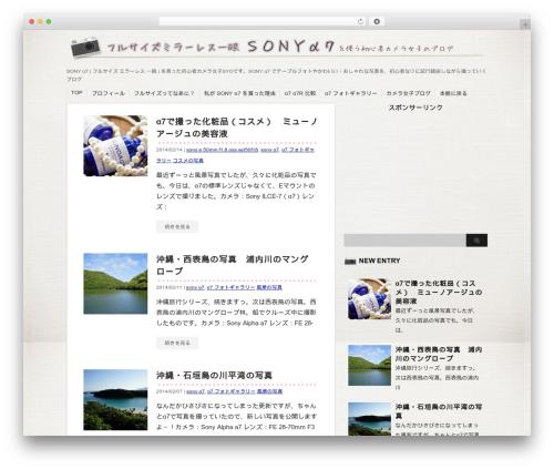 stinger3ver20131023 WP template - fullsize-mirrorles.info