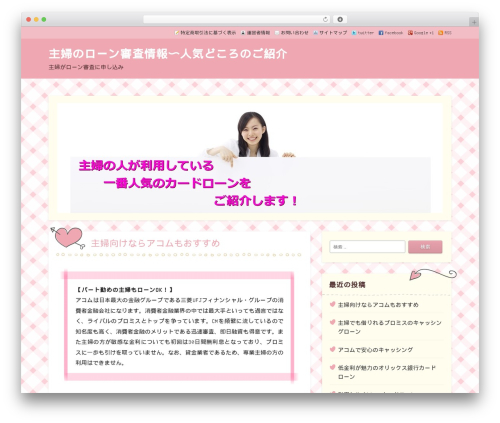 WordPress theme Refine Selection: Cute - jhoracio.com