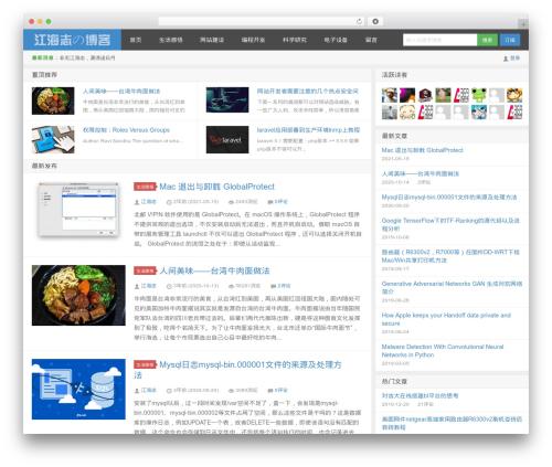 D8 best WordPress theme - jianghaizhi.com
