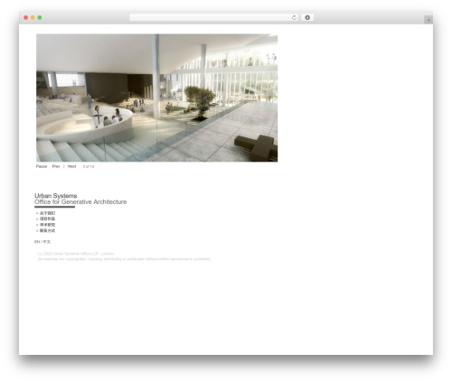 DarkOrange template WordPress free - cn.urban-systems-office.com