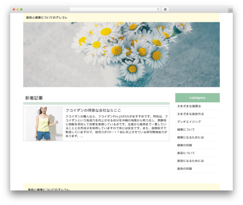 neni WordPress website template - juisuaron.org