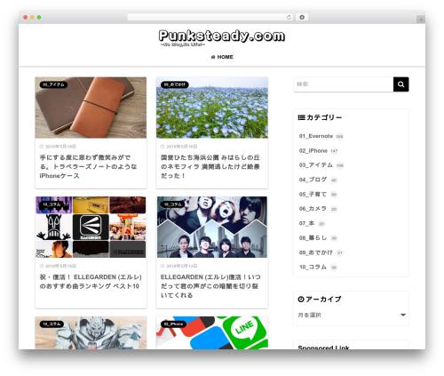 SANGO template WordPress - punksteady.com