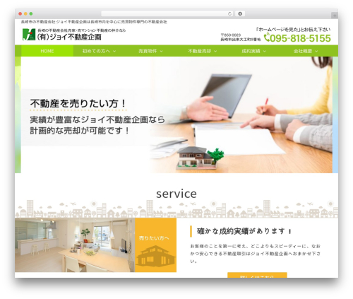 GeneratePress WordPress free download - joy-fudousan.com