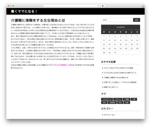 Cleanead free WordPress theme - joymc4juiceplus.com