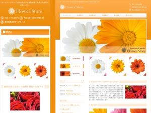Best WordPress theme responsive_031