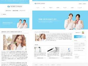 responsive_147 WordPress page template