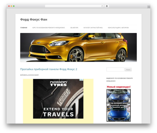 Free WordPress Related Posts Thumbnails Plugin for WordPress plugin - ford-focus-fan.ru