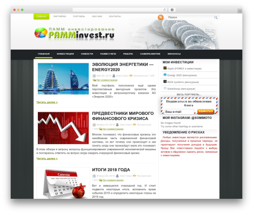 Technologic best WordPress template - pamminvest.ru