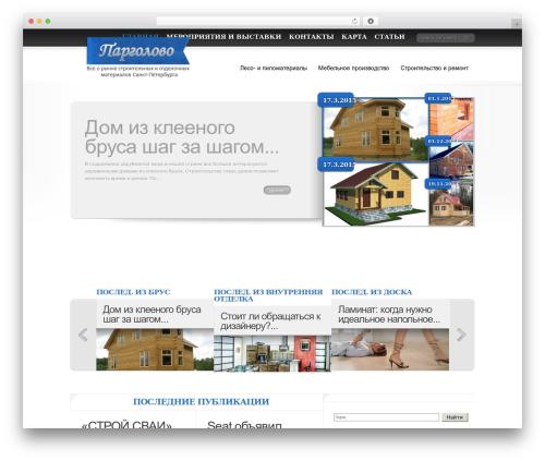 Delicate News newspaper WordPress theme - pargolovospb.ru
