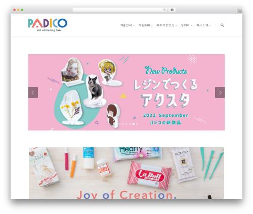 Salient template WordPress - padico.co.kr
