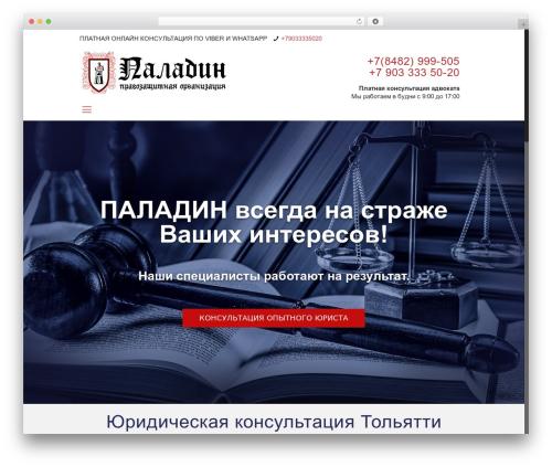 Template WordPress Betheme - paladin-tlt.ru