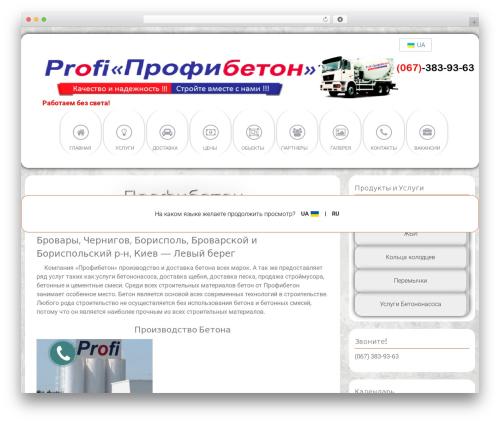 AccessPress Parallax template WordPress free - profibeton.com.ua