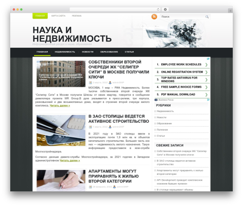 Technologic best WordPress theme - pdk-donnu.ru