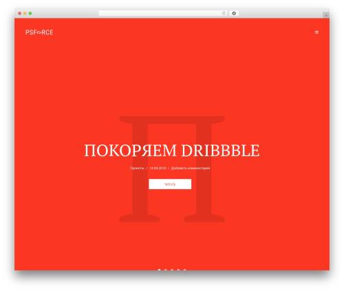 Free WordPress Meks Smart Social Widget plugin - psforce.ru