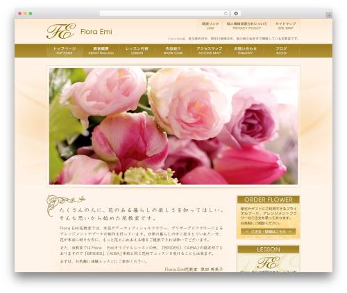 Free WordPress My Calendar plugin - flora-emi.com