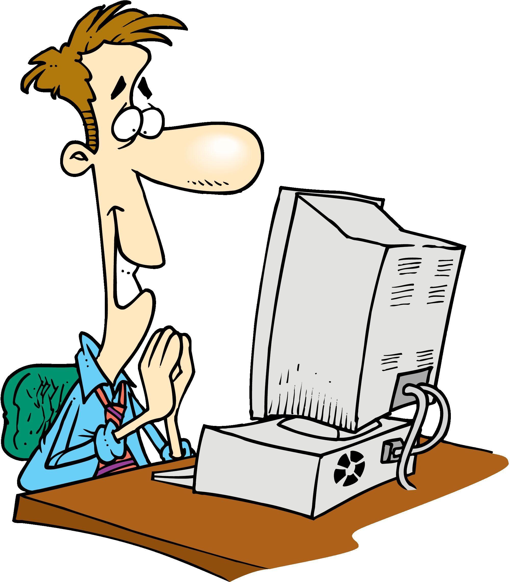 Смешная картинка человека за компьютером