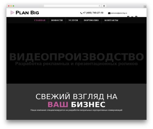Free WordPress Companion Sitemap Generator plugin - plan-big.ru