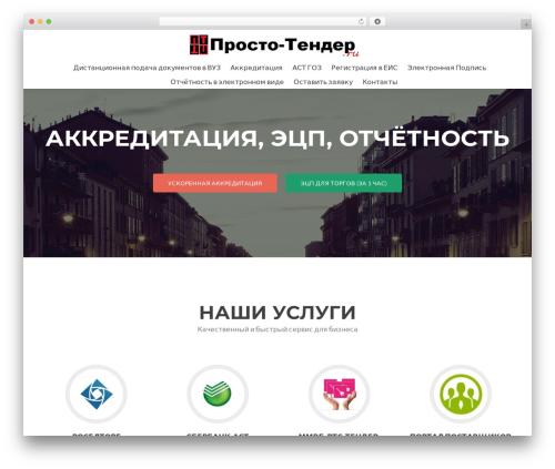 WordPress wp-xml-sitemap plugin - prosto-tender.ru