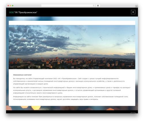 Looki Lite free WP theme - preob.ru