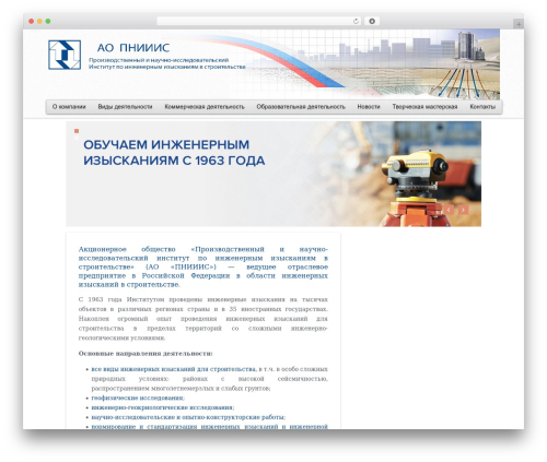 WordPress theme Everest - pniiis.ru