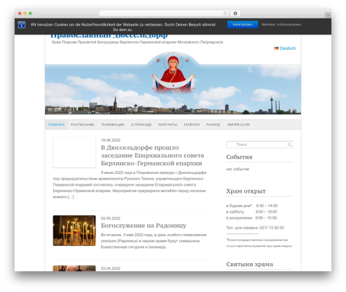 Fresh And Clean theme WordPress - pokrow.de