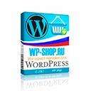 Free WordPress WP Shop plugin by www.wp-shop.ru
