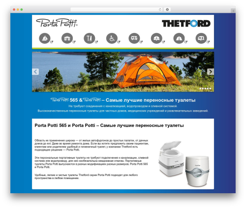 Thetford Porta Potti WordPress theme - porta-potty.ru