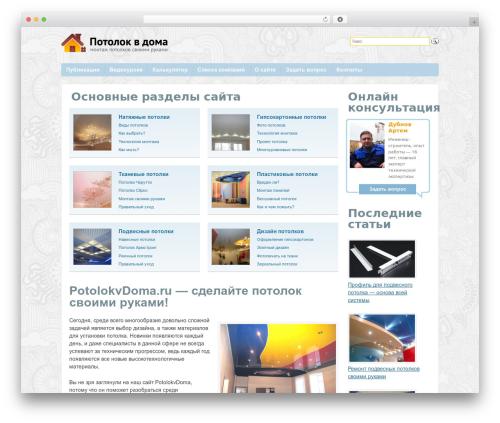 Responsive template WordPress free - potolokvdoma.ru