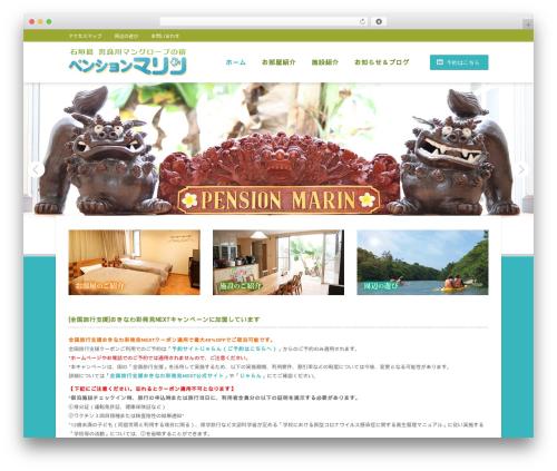 Hotec theme WordPress - pension-marin.com